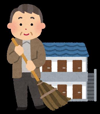 賃貸マンションの空室対策