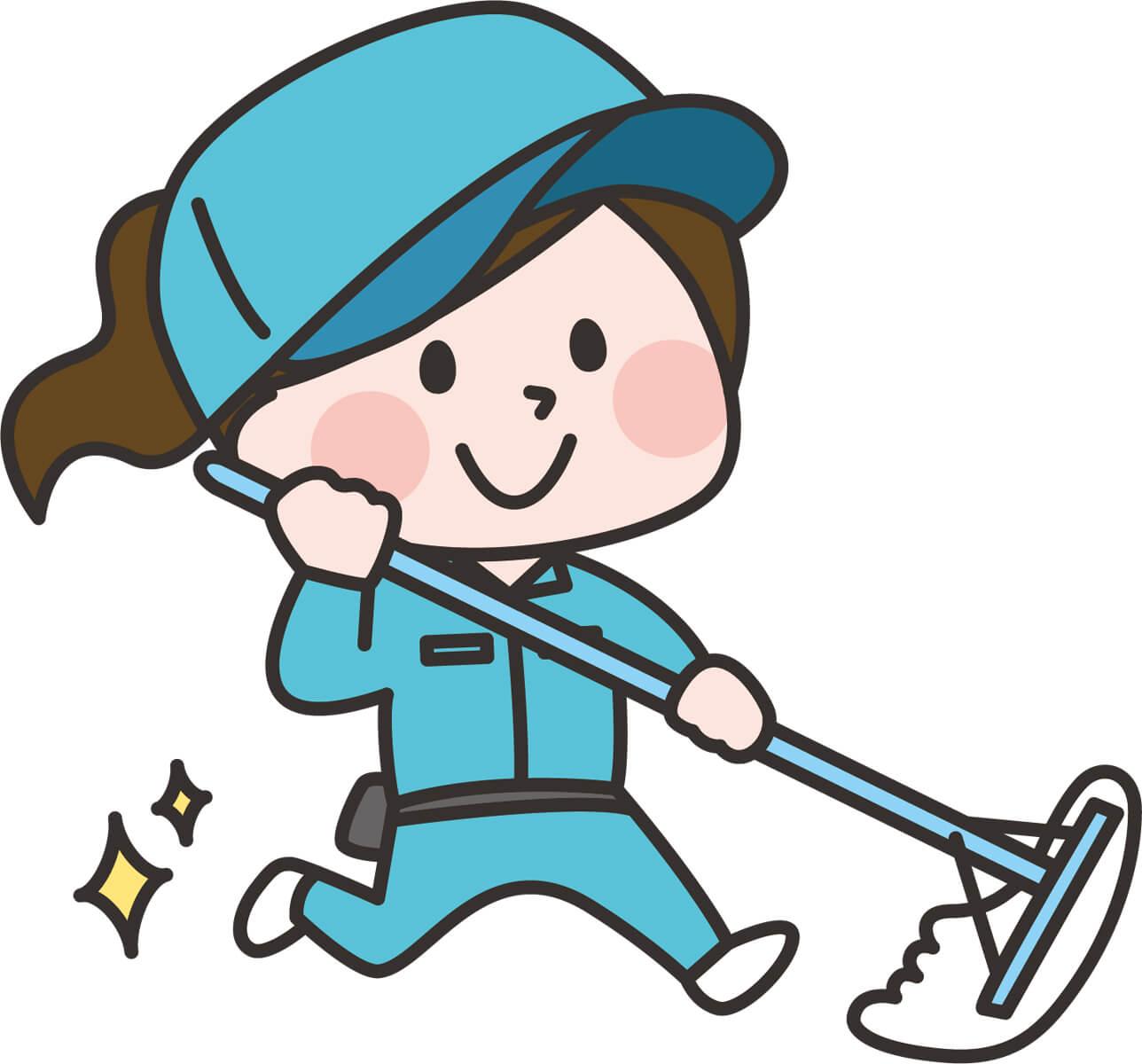 巡回清掃、定期清掃とは?