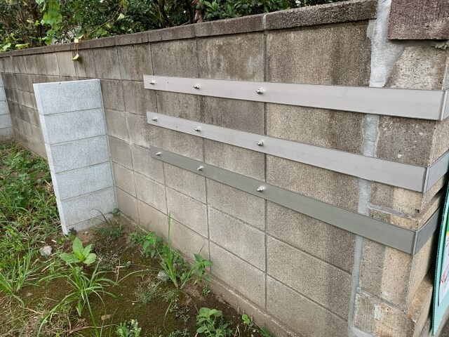 ブロック塀の安全点検って何?